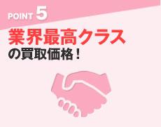 point_6