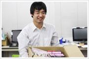staff_7a