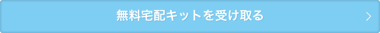 satei_button